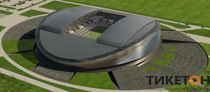 Астана арена стадион фото [PUNIQRANDLINE-(au-dating-names.txt) 60