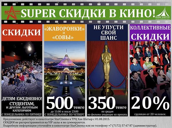 2 августа в россии праздник