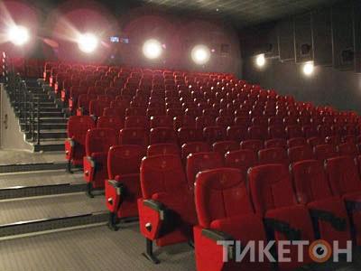 Мега кино алматы афиша старый оскол театр афиши