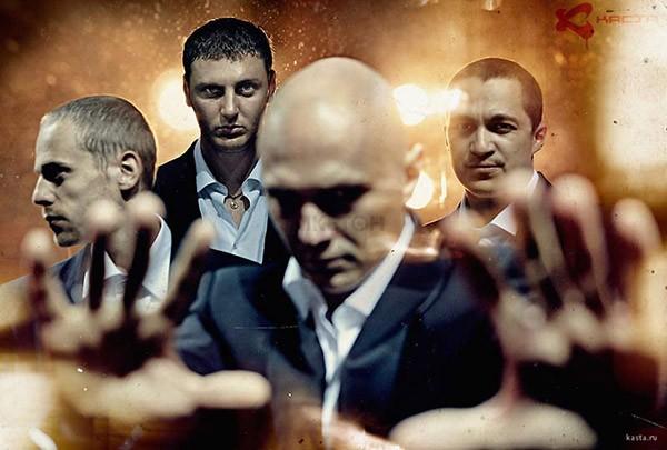 3b17104b06da Концерт группы КАСТА - Система онлайн-покупки билетов в кино и на ...