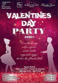 День Святого Валентина в Almaty Towers