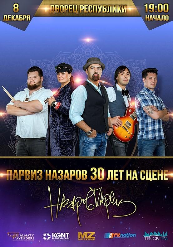 Парвиз Назаров в Алматы