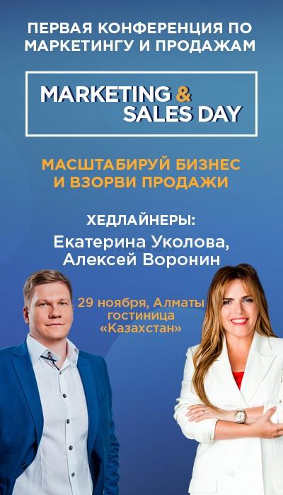 Marketing & Sales Day