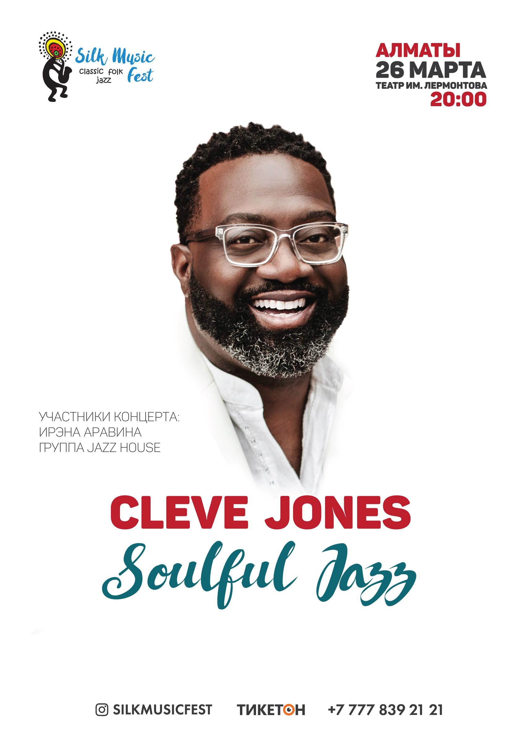 Cleve Jones - «Soulful Jazz»