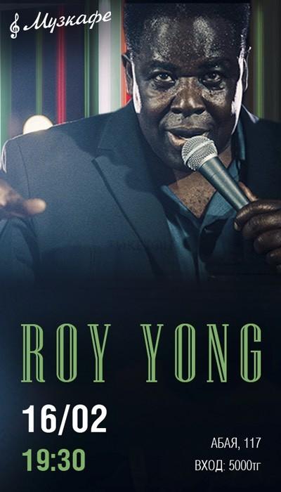 Roy Yong в Музкафе