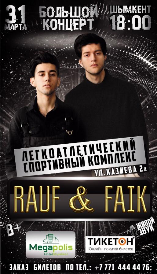 Rauf и Faik в Шымкенте