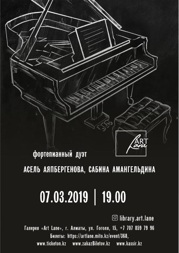 fortepiannyy-duet-asel-ayapbergenovoy-i-sabiny-amangeldinoy