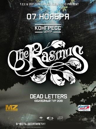 The Rasmus в Нур-Султане