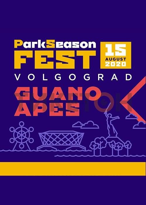 ParkSeasons Fest 2020