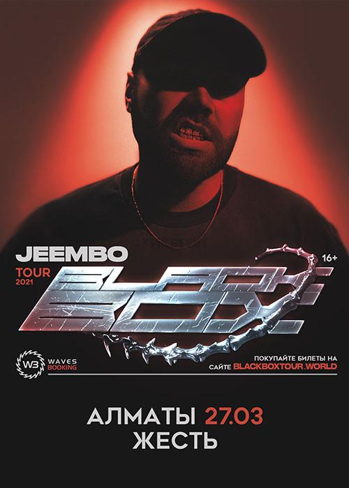 JEEMBO, Алматы, Казахстан