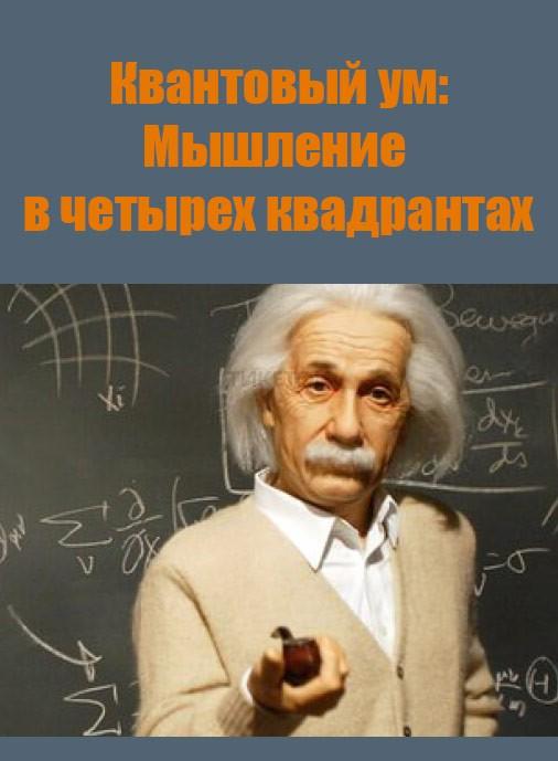 Мастер классы по физики