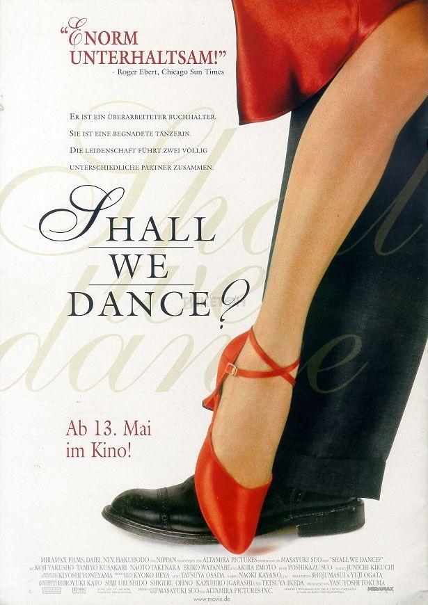 Давайте потанцуем, 1996
