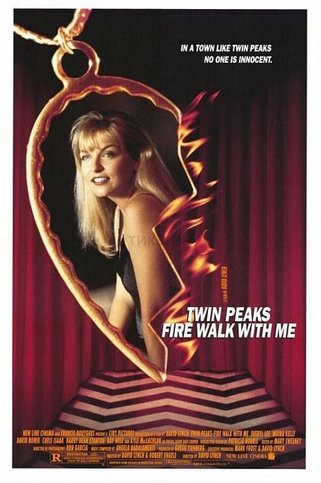 Твин Пикс: Огонь, иди за мной