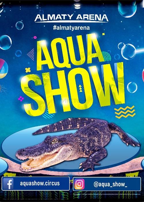 Цирковая программа «Аqua Show»