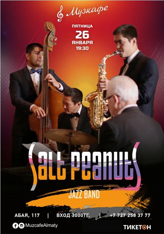 Этно-джазовый коллектив