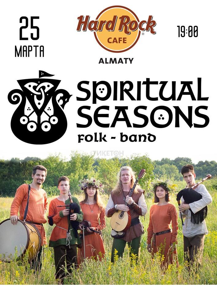 Группа Spiritual Seasons в Алматы