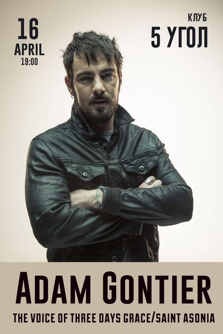 Adam Gontier (-ex Three Days Grace) в Караганде (Акустика)