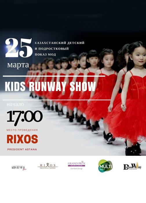 Kids Runway Show Kazakhstan