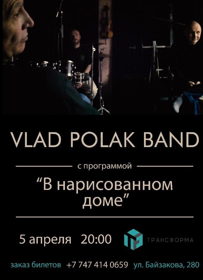 Концерт группы VLAD POLAK BAND