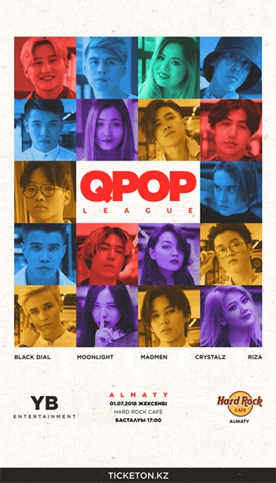Q-POP LEAGUE