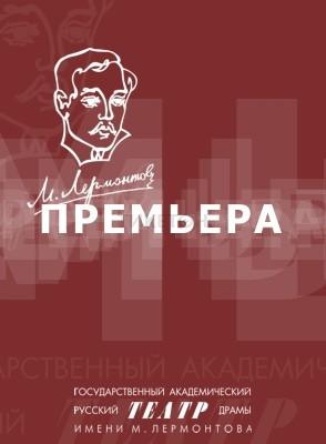 Одноклассники (ТЛ)