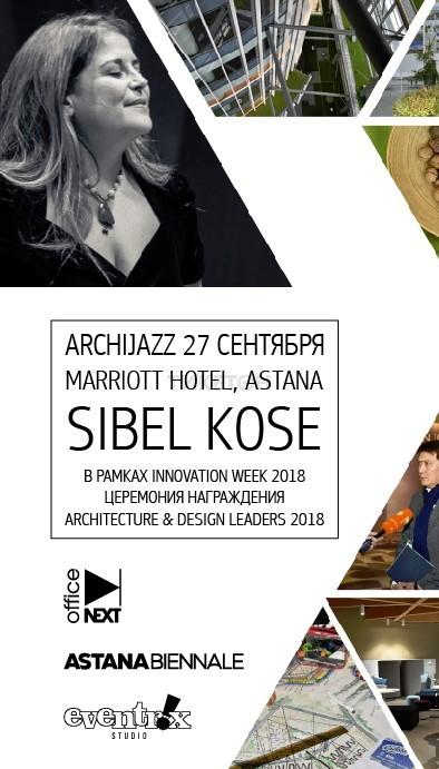 Концерт СИБЕЛЬ КЁСЕ «АРХИДЖАЗ!»