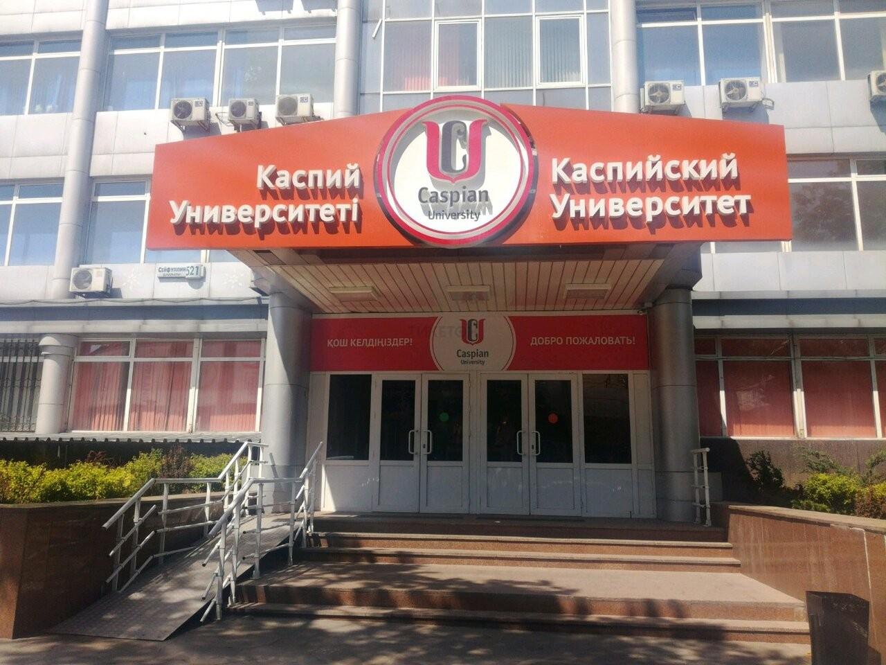 Caspian University