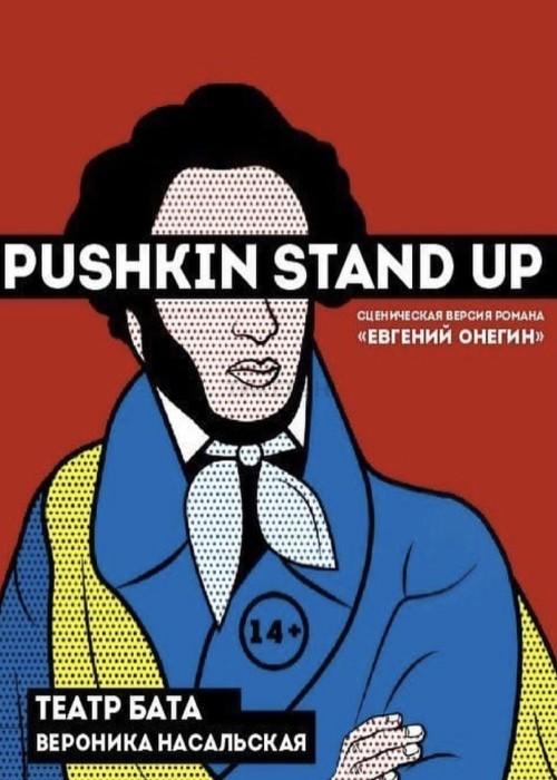 PUSHKIN Stand Up