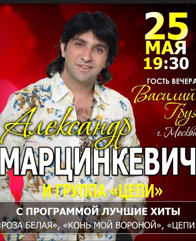 Александр МарцинкЕвич в Астане