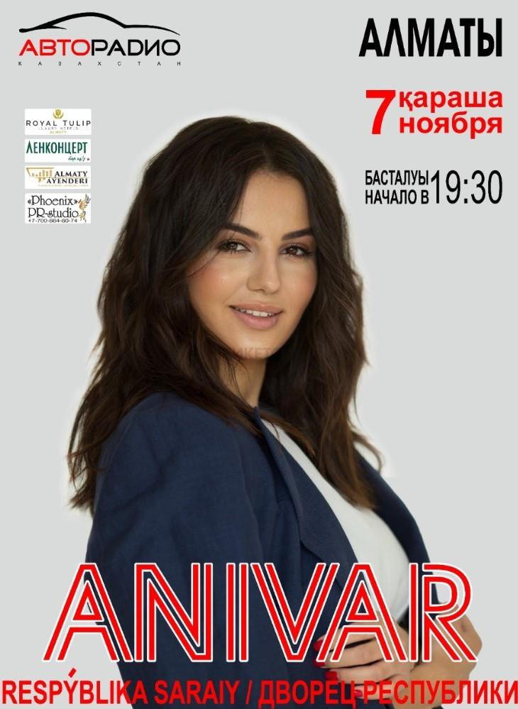 Anivar, Алматы
