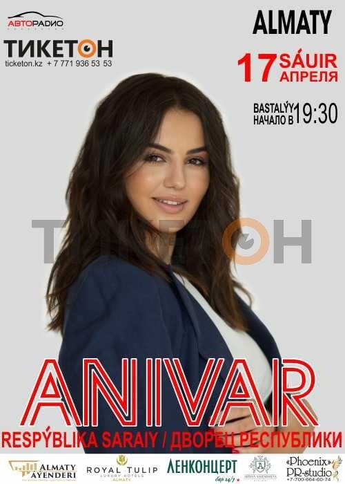 anivar-v-almaty2020