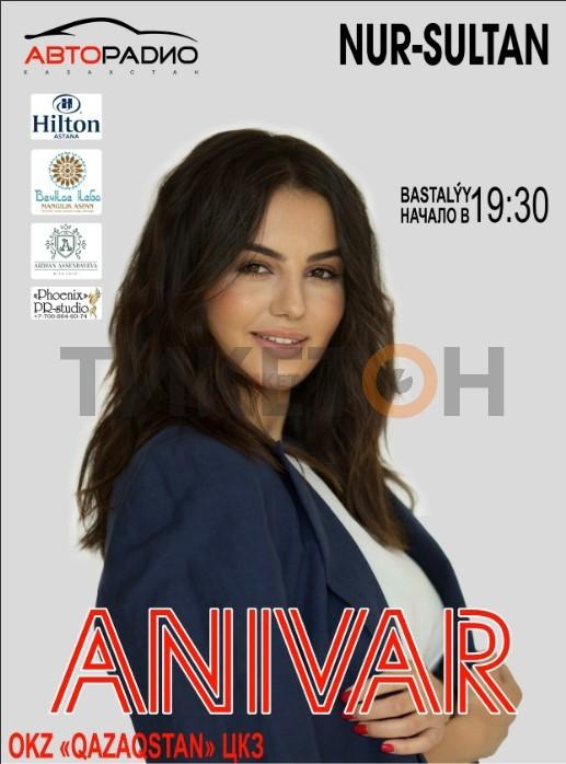 https://ticketon.kz/files/media/anivar-v-nur-sultane_202020.jpg