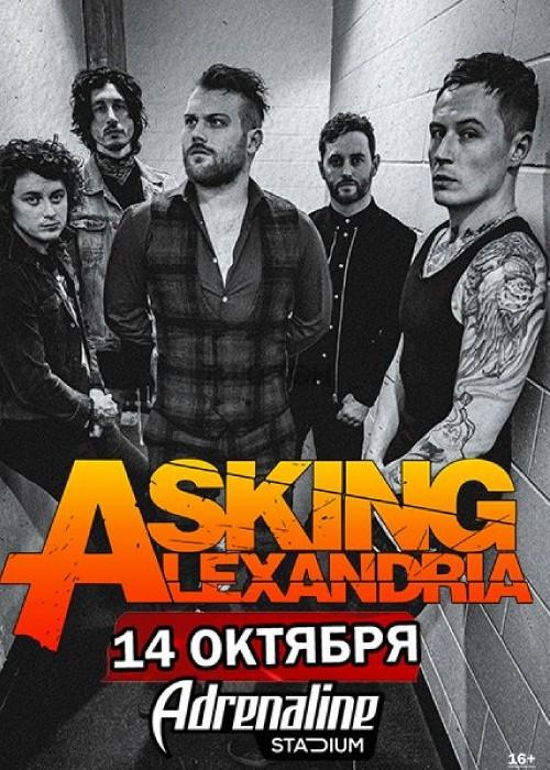 https://ticketon.kz/files/media/asking-alexandria-v-moskve2020.jpg