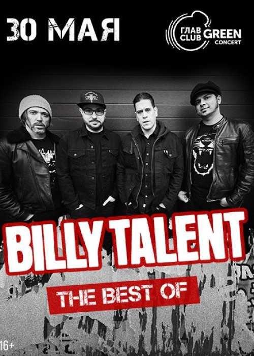 https://ticketon.kz/files/media/billy-talent-v-moskve20203.jpg