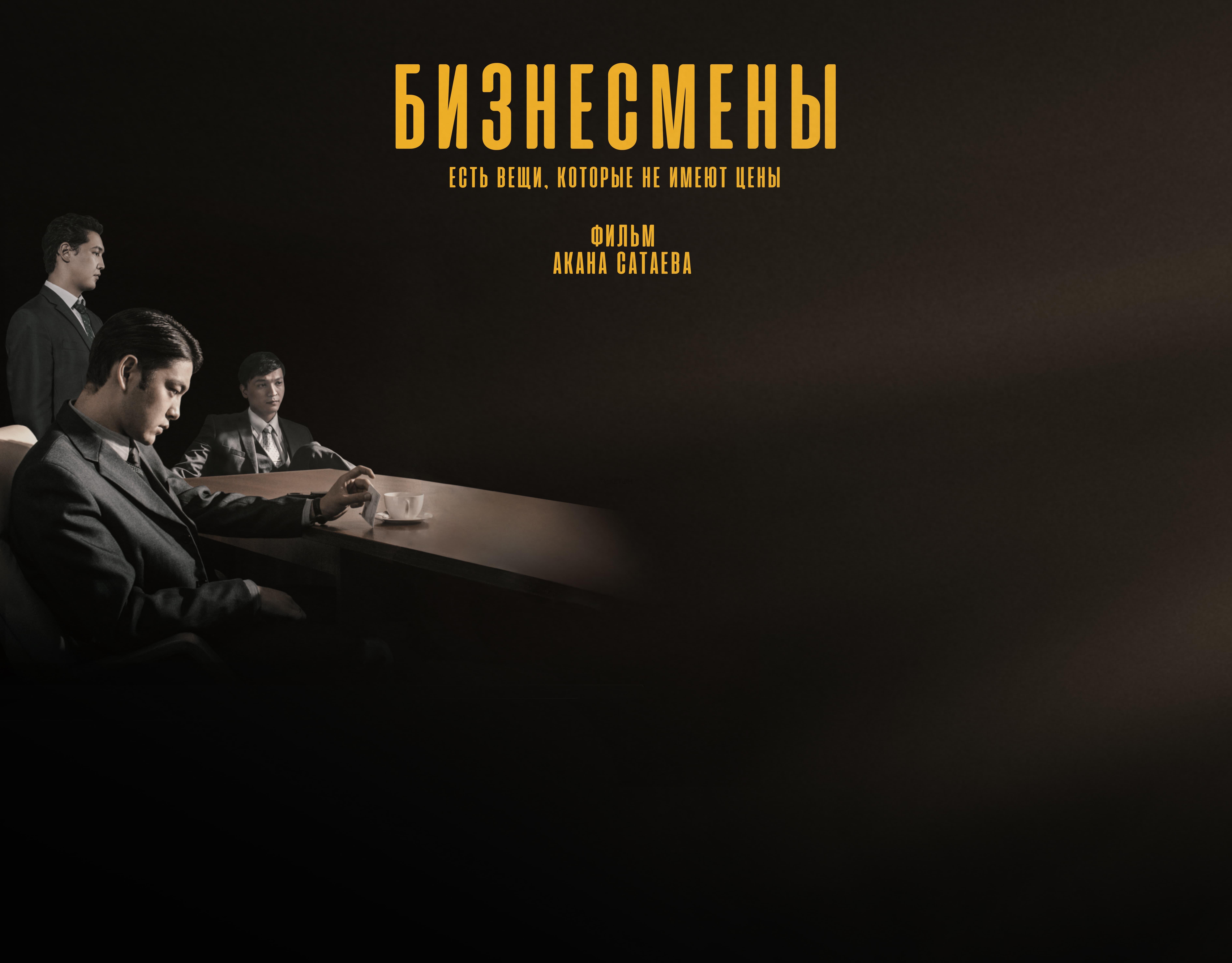 mobilnaya-versiya-kino
