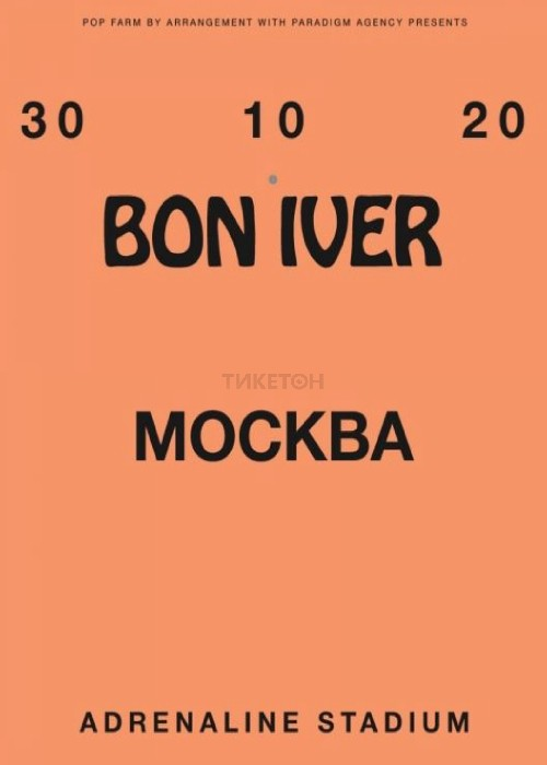 https://ticketon.kz/files/media/bon-iver-v-moskve2020.jpg