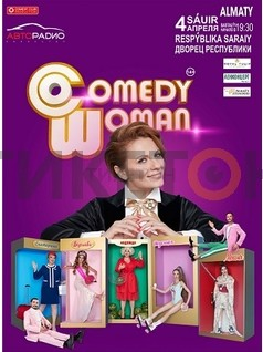 comedy-woman-v-almaty20