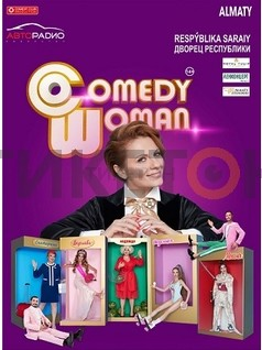comedy-woman-v-almaty20