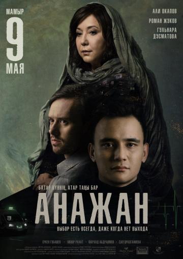anazhan