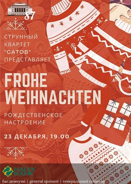 Концерт Frohe Weihnachten, ГАТОБ