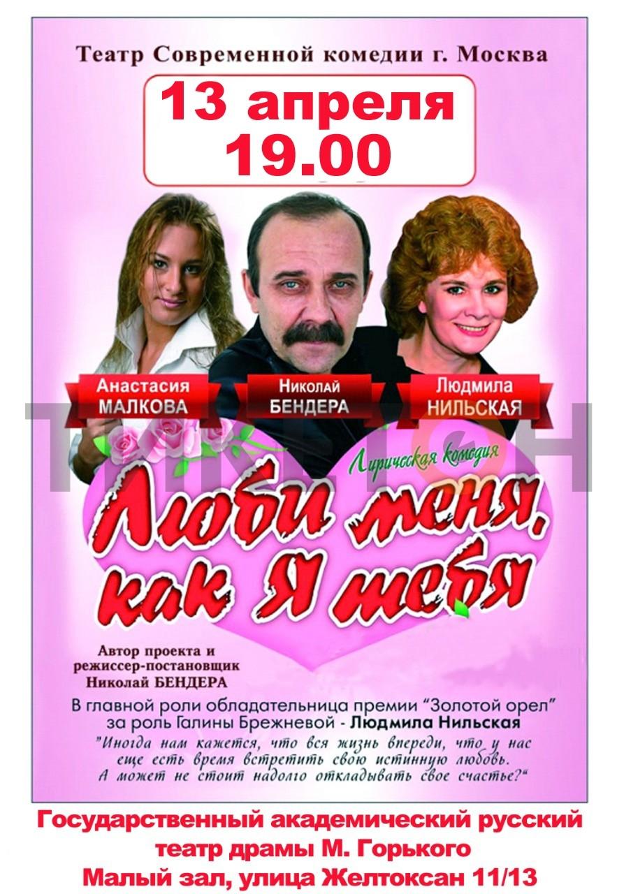 http://ticketon.kz/media/upload/18549u52887_untitled-2.jpg
