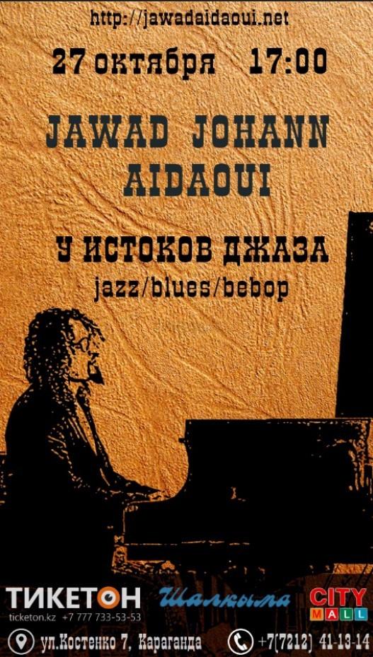 Jawad Aidaoui «У истоков джаза»