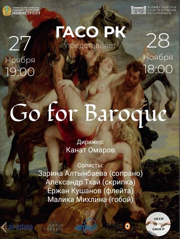 Концерт классической музыки «Go for Baroque»