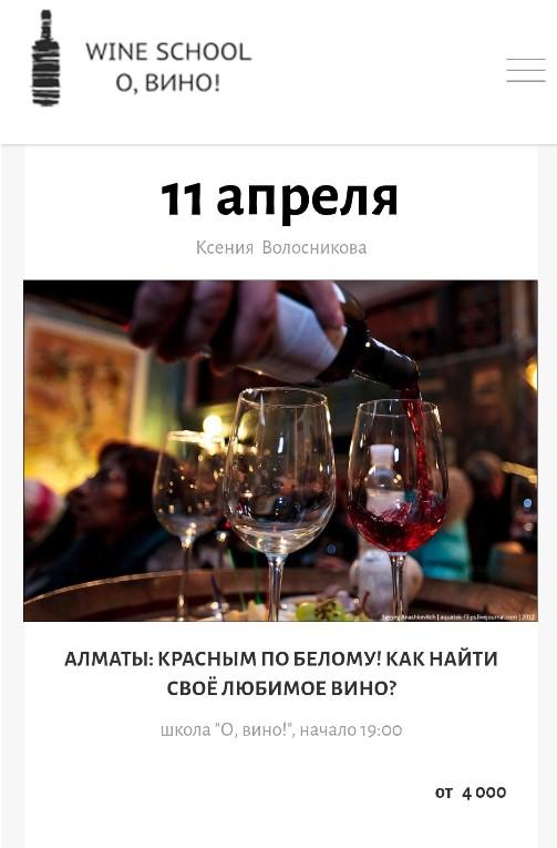 krasnym-po-belomu-kak-nayti-svoye-lyubimoe-vino
