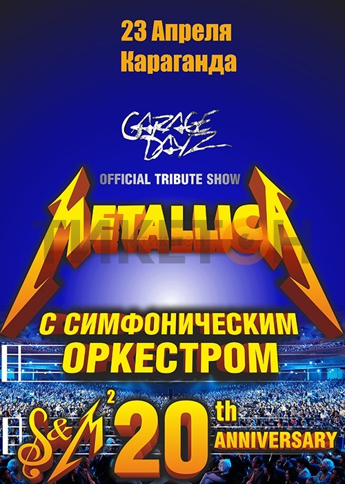 https://ticketon.kz/files/media/metallicavkaragande2304.jpg