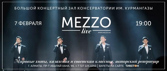 Сольный концерт уникальной казахстанской группы Mezzo
