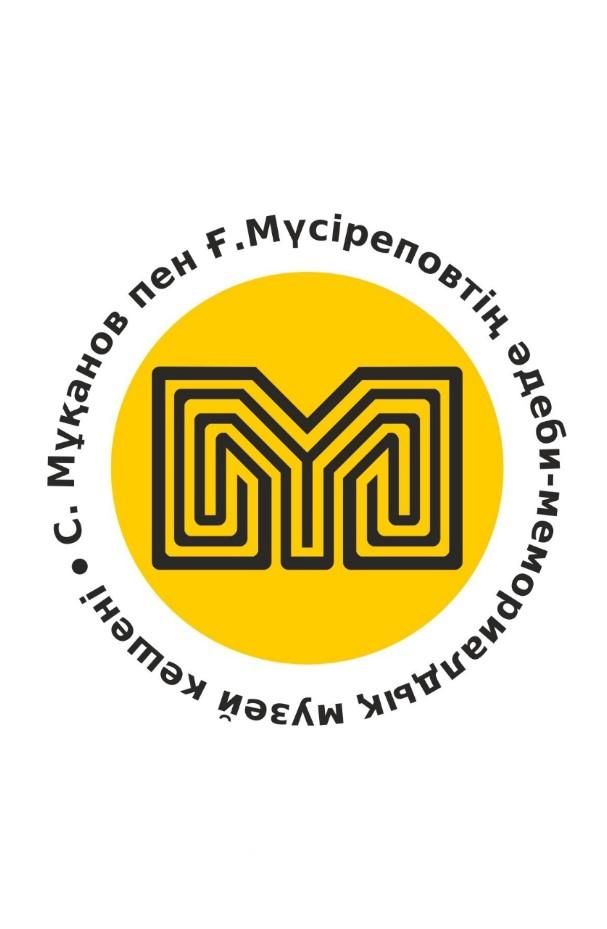 muzeiny-kompleks-mukanova-musrepova