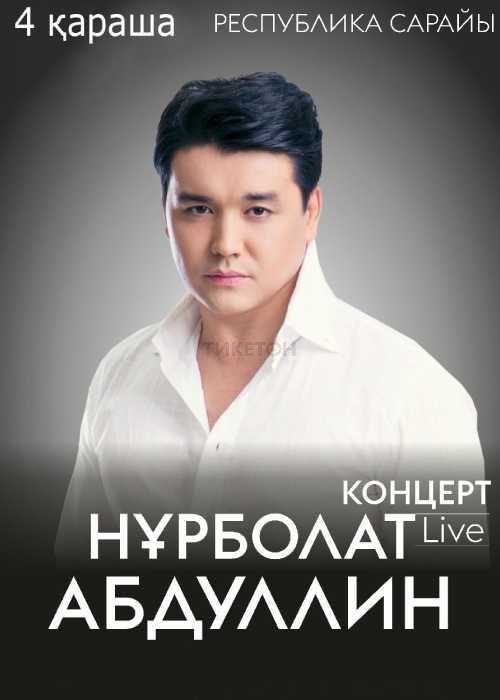 http://ticketon.kz/files/media/nurbolat-abdullin100420.jpg