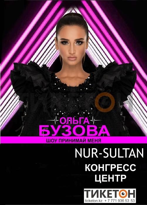 olga-buzova-v-nur-sultane2020
