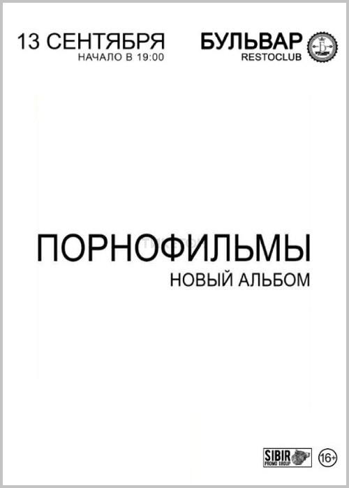 https://ticketon.kz/files/media/pornofilmy-v-karagande2009.jpg